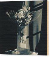 White Wildflowers In June Wood Print