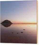Wilderness Sunrise Wood Print