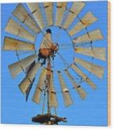 Windmill Wood Print