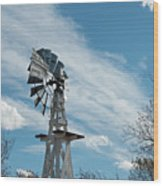 Windmill With White Wood Base Wood Print
