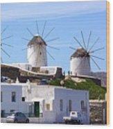 Windmills Mykonos Wood Print