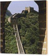 Window Great Wall Wood Print