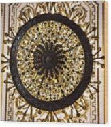 Winter Palace 1 Wood Print