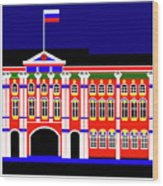 Winther Palace ST Petersburg Wood Print