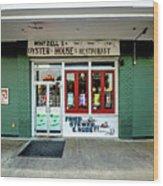 Wintzells Front Door In Mobile Alabama Wood Print