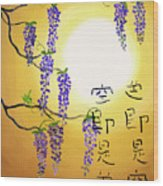Wisteria With Heart Sutra Wood Print