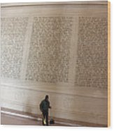 With Malice Toward None With Charity For All -- President Lincoln's Second Inaugural Address Wood Print