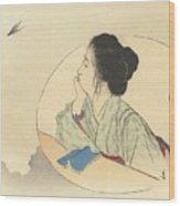 Woman Looking At A Bird Wood Print