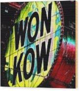 Won Kow, Wow 3 Wood Print by Marianne Dow
