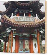 Worship Temple Wood Print