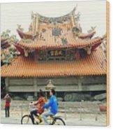 Wu Chang Gong Wood Print