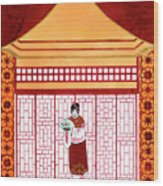 Yaghmanaz Wood Print