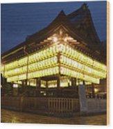 Yasaka Shrine Wood Print