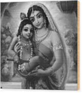 Yashoda And  Krishna Black-white Wood Print