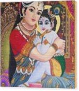 Yashoda  Krishna  Wood Print