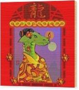 Year Of The Dragon Wood Print