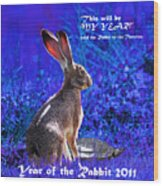 Year Of The Rabbit 2011 . Square Blue Wood Print