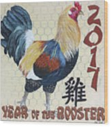 Year Of The Rooster Wood Print