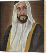 Year Of Zayed Portrait Release 2018 Wood Print