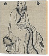 Yellow Emperor, Legendary Chinese Wood Print