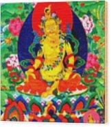Yellow Jambhala 17 Wood Print