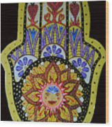 Yellow Sun Wood Print