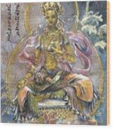 Yellow Tara  Wood Print