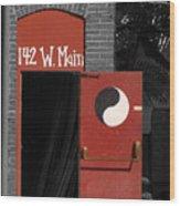 Yin And Yang On Main Wood Print