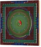 Yin Yang Wood Print