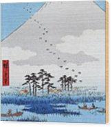 Yoshiwara Wood Print