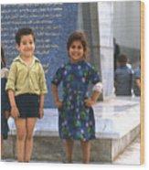 Young Algerians 1969 Wood Print