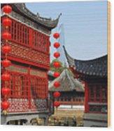 Yu Gardens - A Classic Chinese Garden In Shanghai Wood Print