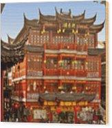 Yuyuan - A Bizarre Bazaar Wood Print