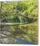 Zagora Bridge Wood Print