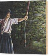Zanshin Wood Print