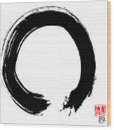 Zen Circle Five Wood Print
