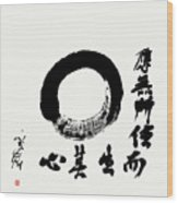 Zen Enso -  Perfect And Complete, Our Original Nature Wood Print
