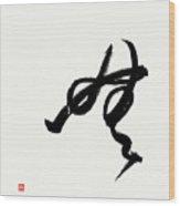 Zen Mu-sic Wood Print