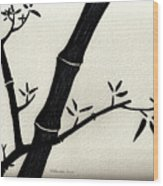 Zen Sumi Antique Bamboo 2a Black Ink On Fine Art Watercolor Paper By Ricardos Wood Print