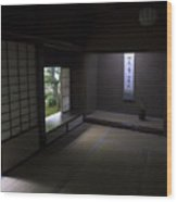 Zen Tea Room Of Koto-in Temple -- Kyoto Japan Wood Print