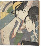 Geisha And Attendant On A Rainy Night Wood Print