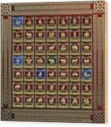 Standards Of Roman Imperial Legions - Legionum Romani Imperii Insignia Wood Print