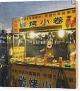 Street Vendor Cooks Grilled Squid Wood Print