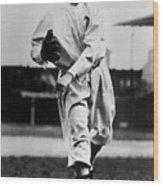 National Baseball Hall Of Fame Library Wood Print