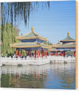 Beautiful Beihai Park, Beijing, China Photograph Wood Print