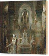Salome Dancing Before Herod Wood Print