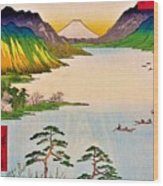 36 Views Of Mt.fuji - Shinshu Suwa Lake Wood Print