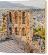 Amphitheater Of The Acropolis Of Wood Print