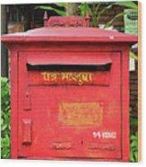 Asian Mail Box Wood Print