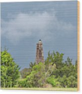 Bald Head Island Lighthouse Wood Print